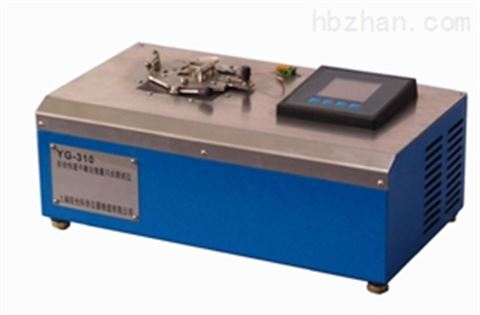 自动快速平衡法微量闪点测试仪YG-310