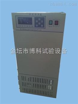 小型台式恒温恒湿箱