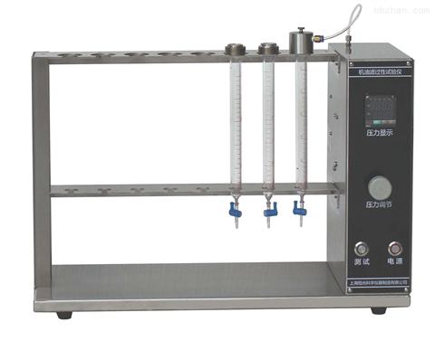 机油过滤性试验仪YG-2015