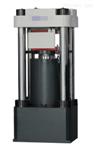 DJ-1000单工位快速顶锻试验机