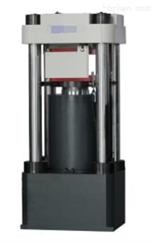 DJ-1000 单工位快速顶锻试验机