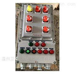 BXMD铝合金300X600防爆配电箱定制