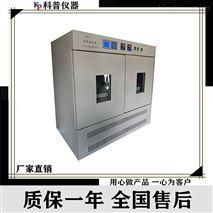 BS-4E数显恒温振荡培养箱
