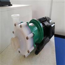 fsb安徽氟塑料離心泵廠家