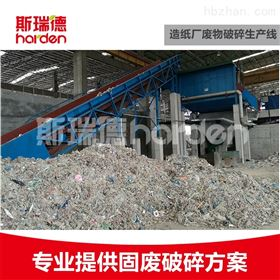 纸厂用的垃圾破碎机装置