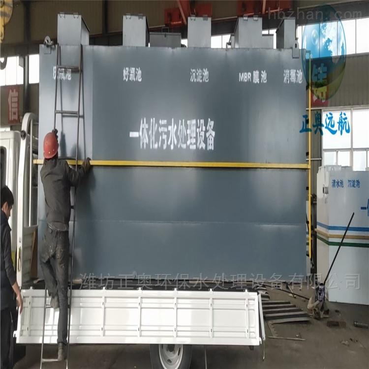 醫療機構污水處理設備-正奧品牌
