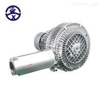 18321191675负压包装漩涡风机 饲料包装高压风机