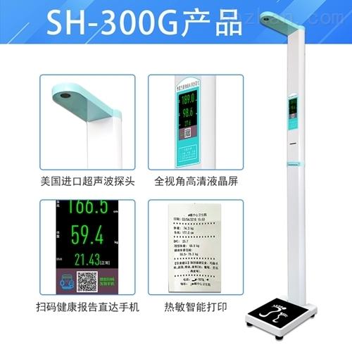 支持打印小票的超声波测量仪