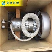 QJB15曝氣池/污水處理攪拌機