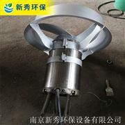 QJB4小功率電動立式污水攪拌機/器