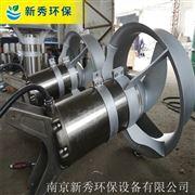 QJB1.5混合型潛水攪拌機/器