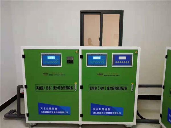 体检中心实验室污水处理设备操作简单