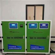 BSD-SYS食品学院实验室污水处理装置