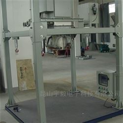 OTA石灰粉吨袋包装机