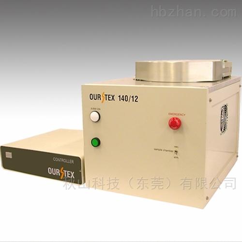 日本ourstex用于高精度分析和微量分析