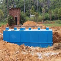日处理90吨污水处理 一体化设备