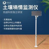 JD-TS100土壤湿度监测仪