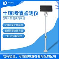 JD-TS100土壤水分观测系统
