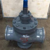 Y63H-16C活塞式焊接蒸汽减压阀