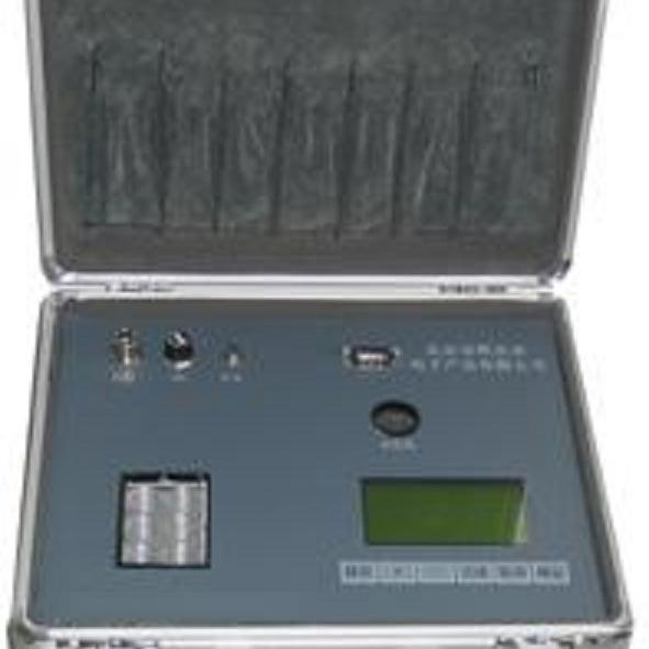 多功能水质监测仪SZ/CM-05