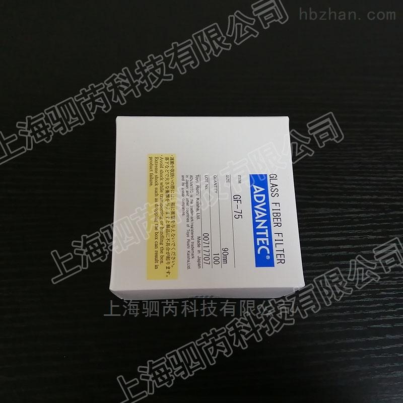 ADVANTEC东洋GF-75系列玻璃纤维滤纸