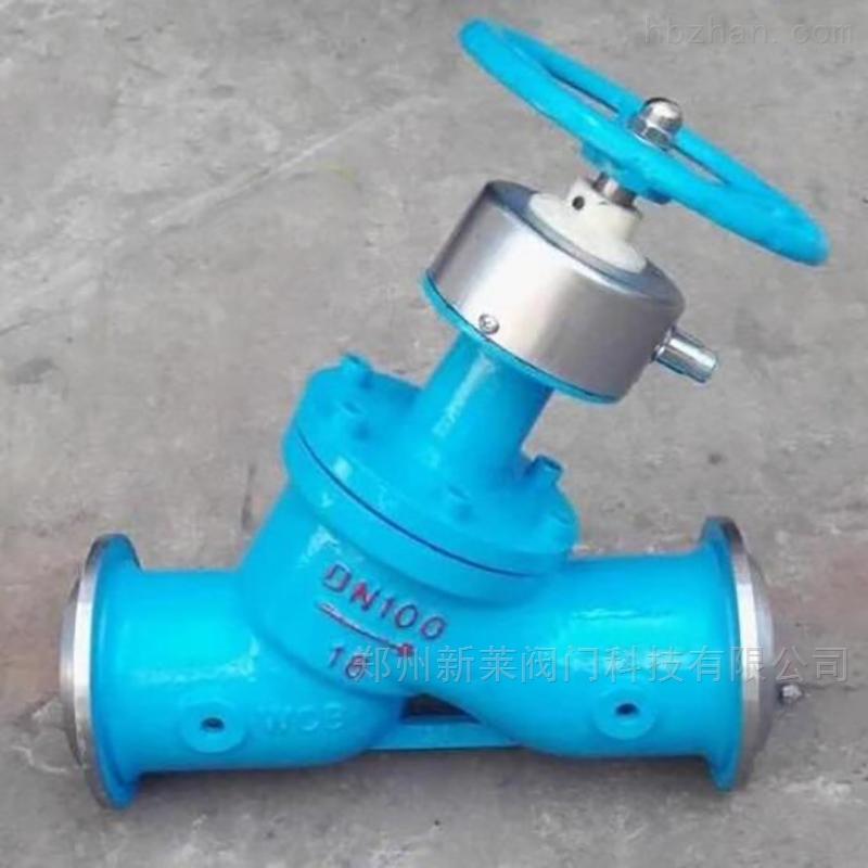 SP65F-16C焊接式数字锁定平衡阀