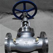 KPF-16P不锈钢手动静态流量平衡阀