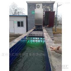 RC-MQ-2-2市政供水紫外線殺菌器