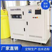 体检中心实验室废水处理装置