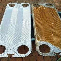 HB-101热网专用换器片清洗剂价格走势