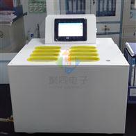 惠州市全自动隔水式恒温解冻仪液晶屏显示