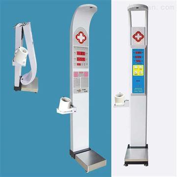 HW-900B超声波体检机智能身高体重血压体检一体机