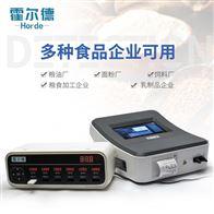 HED-YG-ZD饲料呕吐毒素荧光定量快速检测仪