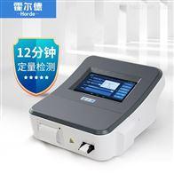 HED-YG-ZD面粉呕吐毒素检测仪