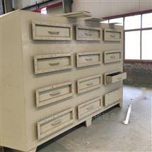 橡胶厂除异味环保设备 活性炭净化器
