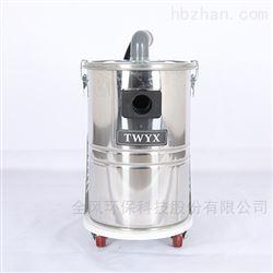 DL-2200 2.2KW工业吸尘器