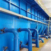 HPJ-01加强型一体化净水处理设备