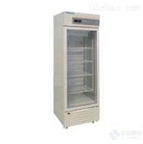 BYC-250博科药品冷藏箱价格