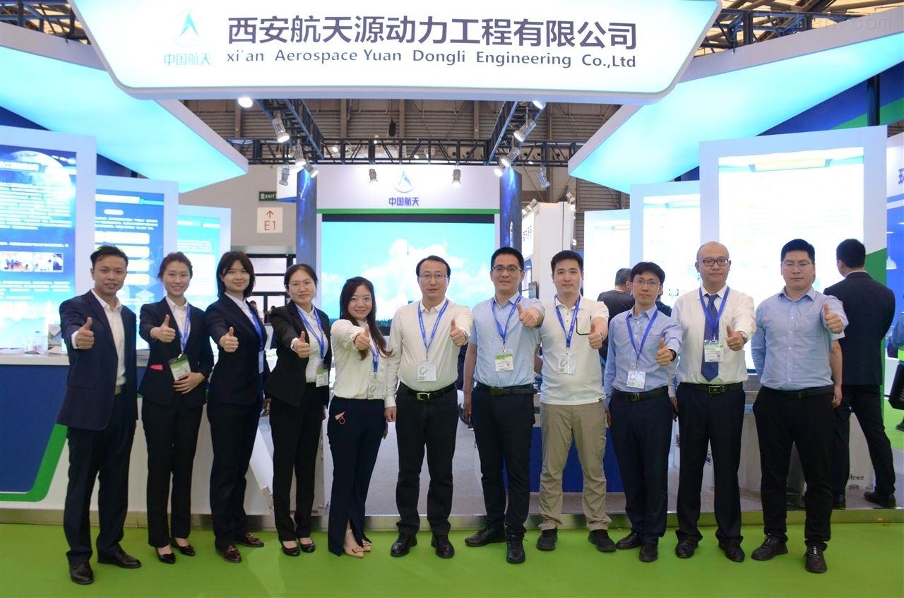 助力碳中和 源动力创新解决方案亮相2021中国环博会