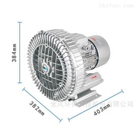工业风机连云港热风吹毛刺用高压风机