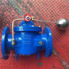 HY141X-16C-100水利控制阀