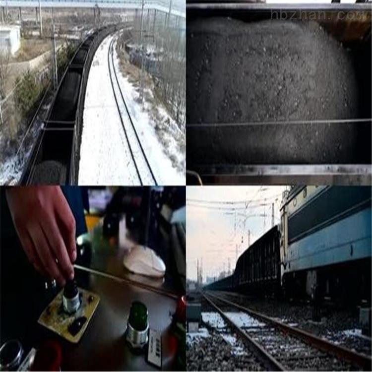 铁路煤炭运输抑尘剂结壳时间