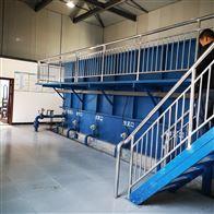 超滤水处理设备厂家