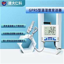 RS-WS-GPRS/4G-6建大仁科 温湿度变送器用于药品运输车辆