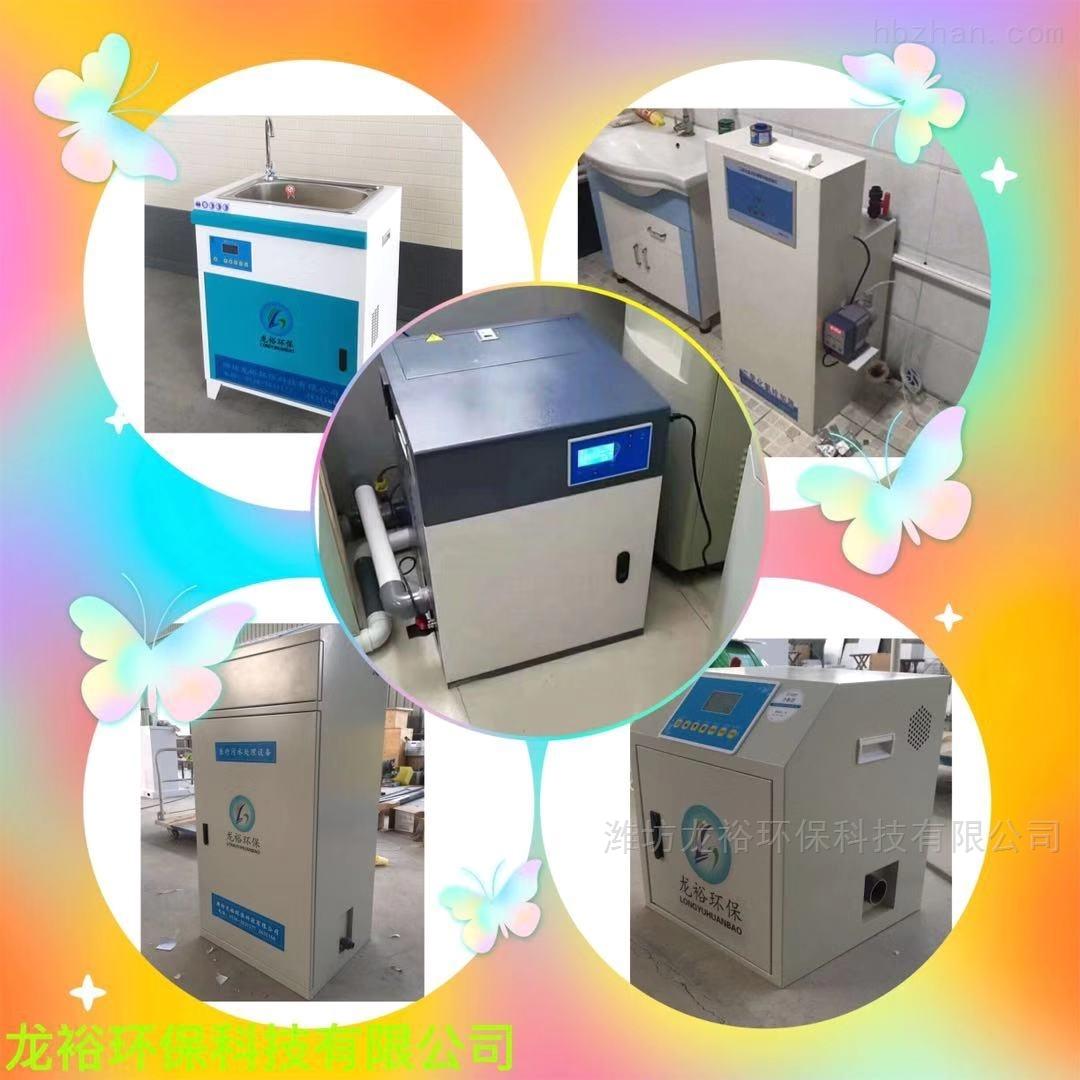 XIN 牙科诊所污水处理设备