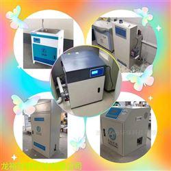 龙裕环保开口腔门诊用的污水处理器