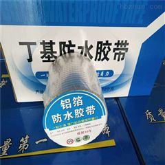 10cm方格铝防水胶带一平米报价