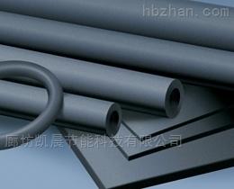 B1级橡塑保温板厚度介绍