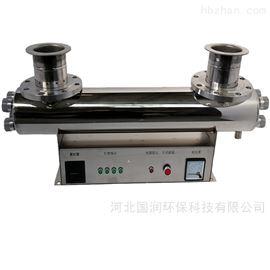 RZ-UV2-LS20农改水消毒设备厂家