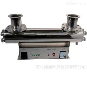 GR-UV-320-2紫外线消毒器饮用水杀菌器